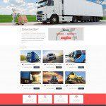 Site web 97trucks.com